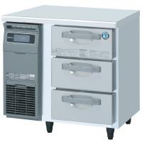 ホシザキ・星崎3段ドロワータイプ冷蔵庫型式:RT-80DDCG(旧RT-80DDF)寸法:800m 奥行750mm 高さ800mm送料:無料 (メーカーより)直送保証:メーカー保証付