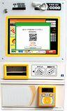 マミヤ・オーピータッチパネル式券売機(電子マネー対応)型式:VMT-600SE寸法:幅440mm 奥行325mm 高さ545mm送料:無料 (メーカーより)直送保証:メーカー保証付