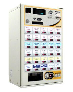 マミヤ・オーピー同時印刷式券売機型式:VMT-120寸法:幅340mm 奥行250mm 高さ550mm送料:無料 (メーカーより)直送保証:メーカー保証付オプション専用スタンド・厨房プリンター