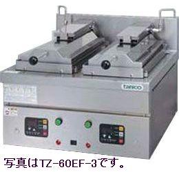 タニコー自動電気餃子グリラー(卓上型マイコン制御タイプ)型式:TZ-75EF-3寸法:幅750mm 奥行600mm 高さ310mm送料:無料 (メーカーより)直送保証:メーカー保証付受注生産品