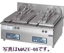 マルゼン電気自動餃子焼器(フタ取り外し)型式:MAZE-66S寸法:幅820mm 奥行600mm 高さ285mm バックガード150mm送料:無料 (メーカーより)直送保証:メーカー保証付