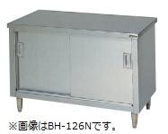 マルゼン調理台・引戸付(ステンレス戸、バックガードなし)型式:BH-104N寸法:1000mm 奥行450mm 高さ800mm送料:無料 (メーカーより)直送保証:メーカー保証付