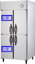 新品 業務用縦型冷凍冷蔵庫 業界最安値に挑戦中 注目ブランド ダイワ 大和縦型インバーター冷凍冷蔵庫《エコ蔵くん》型式:301YS2-EX 旧321YS2-EC ファッション通販 寸法:幅900mm 奥行650mm 高さ1905mm送料:無料 メーカーより直送 保証:メーカー保証付
