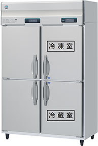 ホシザキ・星崎縦型インバーター恒温高湿庫≪三温度≫型式:HCF-120AR3-1 寸法:幅1200mm×奥行800mm×高さ1910mm送料:無料 (メーカーより)直送保証:メーカー保証付
