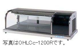オオホ・大穂冷蔵卓上型ショーケース型式:OHLCc-1500L(R)寸法:幅1500mm 奥行400mm 高さ365mm送料:無料 (メーカーより)直送保証:メーカー保証付