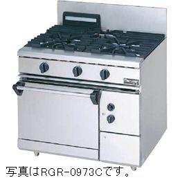 マルゼンNEWパワークックガスレンジ(自然対流オーブン搭載)型式:RGR-0972D(旧RGR-0972C)寸法:幅900mm 奥行750mm 高さ800mm バック200mm送料:無料 (メーカーより)直送保証:メーカー保証付