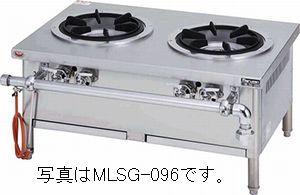 マルゼン外管式スープレンジ型式:MLSG-126寸法:幅1200mm × 奥行600mm × 高さ450mm 送料:無料 (メーカーより)直送保証:メーカー保証付