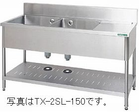 タニコー二槽水切付シンク(バックガードあり)型式:TX-2SL-120寸法:幅1200m 奥行600mm 高さ800mm送料:無料 (メーカーより)直送保証:メーカー保証付