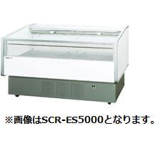パナソニック(旧サンヨー)冷凍平型ショーケース-壁面タイプ型式:SCR-ES5000V(旧SCR-ES5000)寸法:幅1500mm 奥行900mm 高さ890mm送料:無料 (メーカーより)直送保証:メーカー保証付