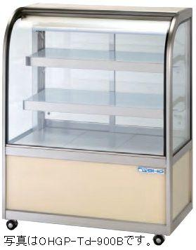 オオホ・大穂低温冷蔵対面ショーケース(後引戸、自然対流方式)ペアガラスタイプ型式:OHGP-Td-1800B寸法:幅1800mm 奥行500mm 高さ1150mm送料:無料 (メーカーより)直送保証:メーカー保証付