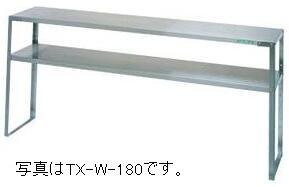 タニコーニ段棚型式:TX-W-90寸法:幅900mm 奥行350mm 高さ800mm送料:無料 (メーカーより)直送保証:メーカー保証付
