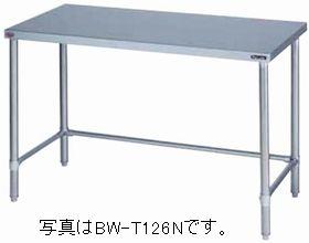 マルゼン作業台三方枠(スノコなし・バックガードなし)型式:BW-T124N寸法:幅1200mm 奥行450mm 高さ800mm送料:無料 (メーカーより)直送保証:メーカー保証付