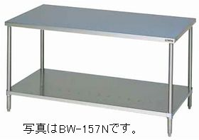 マルゼン作業台・スノコ板付(バックガードなし)型式:BW-036N寸法:幅300m 奥行600mm 高さ800mm送料:無料 (メーカーより)直送保証:メーカー保証付