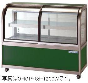 オオホ・大穂低温冷蔵対面ショーケース(後引戸、自然対流方式)ペアガラスタイプ型式:OHGP-Sd-1800B寸法:幅1800mm 奥行500mm 高さ995mm送料:無料 (メーカーより)直送保証:メーカー保証付