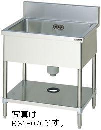 マルゼン一槽シンク(バックガードあり)型式:BS1-066寸法:幅600m 奥行600mm 高さ800mm送料:無料 (メーカーより)直送保証:メーカー保証付