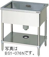 マルゼン 一槽シンク(バックガードなし) 型式:BS1-126N 寸法:幅1200mm 奥行600mm 高さ800mm 送料:無料 (メーカーより)直送 保証:メーカー保証付