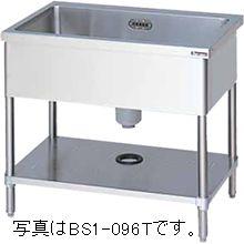 マルゼン一槽シンク(三面アール・バックガードなし)型式:BS1-127T寸法:幅1200mm 奥行750mm 高さ800mm送料:無料 (メーカーより)直送保証:メーカー保証付