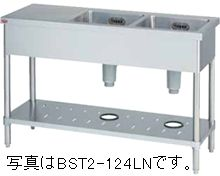 マルゼン二槽台付シンク(バックガードなし、台:左)型式:BST2-124LN寸法:幅1200m 奥行450mm 高さ800mm送料:無料 (メーカーより)直送保証:メーカー保証付