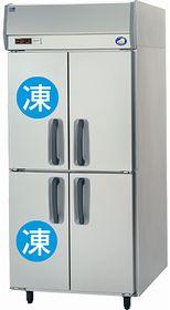パナソニック(旧サンヨー)縦型インバーター冷凍冷蔵庫型式:SRR-K981C2A(旧SRR-K981C2)寸法:幅900mm 奥行800mm 高さ1950mm送料:無料 (メーカーより)直送保証:メーカー保証付