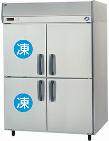 パナソニック(旧サンヨー)縦型インバーター冷凍冷蔵庫型式:SRR-K1583C2A(旧SRR-K1583C2)寸法:幅1460mm 奥行800mm 高さ1950mm送料:無料 (メーカーより)直送保証:メーカー保証付