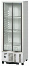 ホシザキ・星崎冷蔵小型ショーケース(スライド扉タイプ)型式:SSB-48DT(旧SSB-48CT2)寸法:幅485mm 奥行450mm 高さ1410mm送料:無料 (メーカーより直送)保証:メーカー保証付