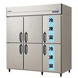 フクシマガリレイ縦型インバーター冷凍冷蔵庫型式:GRD-182PMD(旧ARD-182PMD)寸法:幅1790mm 奥行800mm 高さ1950mm送料:無料 (メーカーより直送)保証:メーカー保証付