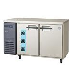 フクシマガリレイ横型インバーター冷凍冷蔵庫型式:LRC-121PM寸法:幅1200mm 奥行600mm 高さ800mm送料:無料 (メーカーより直送)保証:メーカー保証付
