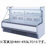 フクシマガリレイセミ多段ショーケース(弁当)型式:HMC-65BLTO1S寸法:幅1909mm 奥行910mm 高さ1250mm送料:無料 (メーカーより直送)保証:メーカー保証付受注生産品