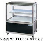オオホ・大穂冷蔵対面ショーケース(前引戸)スタンダードタイプ型式:OHGU-SRAf-1500F(旧OHGU-SRAd-1500F)寸法:幅1500mm 奥行500mm 高さ995mm送料:無料 (メーカーより)直送保証:メーカー保証付
