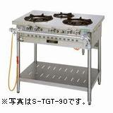タニコーガステーブル(スタンダードシリーズ)型式:J-TGT-150-3寸法:幅1500mm 奥行600mm 高さ800mm送料:無料 (メーカーより)直送保証:メーカー保証付受注生産品、納期約2週間