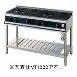 タニコーガステーブル(Vシリーズ)型式:VT1222L寸法:幅1200mm 奥行600mm 高さ800mm送料:無料 (メーカーより)直送保証:メーカー保証付受注生産品、納期約2週間