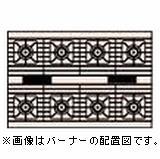 タニコーガステーブル(アルファーシリーズ)型式:NT2480CW寸法:幅2400mm 奥行1200mm 高さ800mm送料:無料 (メーカーより)直送保証:メーカー保証付受注生産品、納期約2週間