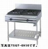 タニコーガステーブル(ウルティモシリーズ)型式:TSGT-0920A寸法:幅900mm 奥行750mm 高さ800mm送料:無料 (メーカーより)直送保証:メーカー保証付