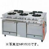 タニコーガスレンジ(アルファーシリーズ)型式:NR1832寸法:幅1800mm 奥行600mm 高さ800mm送料:無料 (メーカーより)直送保証:メーカー保証付受注生産品、納期約2週間