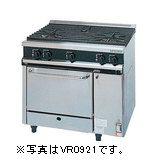 タニコーガスレンジ(Vシリーズ)型式:VR0921R寸法:幅900mm 奥行600mm 高さ800mm送料:無料 (メーカーより)直送保証:メーカー保証付受注生産品、納期約2週間