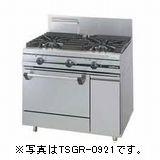 タニコーガスレンジ(ウルティモシリーズ)型式:TSGR-0921A寸法:幅900mm 奥行750mm 高さ800mm送料:無料 (メーカーより)直送保証:メーカー保証付