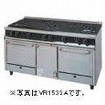 タニコーガスレンジ(Vシリーズ)型式:VR1532A2寸法:幅1500mm 奥行750mm 高さ800mm送料:無料 (メーカーより)直送保証:メーカー保証付