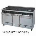 タニコーガスレンジ(アルファーシリーズ)型式:NR1840A寸法:幅1500mm 奥行750mm 高さ800mm送料:無料 (メーカーより)直送保証:メーカー保証付受注生産品、納期約2週間
