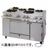 タニコーガスレンジ(アルファーシリーズ)型式:NR1220A寸法:幅1200mm 奥行750mm 高さ800mm送料:無料 (メーカーより)直送保証:メーカー保証付受注生産品、納期約2週間