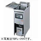 タニコー電気フライヤー(一槽タイプ)型式:TEFL-35N寸法:幅350mm 奥行600mm 高さ800mm送料:無料 (メーカーより)直送保証:メーカー保証付