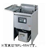 タニコー電気フライヤー(一槽タイプ)型式:TEFL-55N寸法:幅550mm 奥行600mm 高さ800mm送料:無料 (メーカーより)直送保証:メーカー保証付