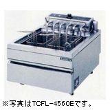 タニコー電気フライヤー(ハイパワー卓上タイプ)型式:TCFL-4560E寸法:幅450mm 奥行600mm 高さ300mm送料:無料 (メーカーより)直送保証:メーカー保証付