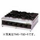 タニコー卓上ガスドンブリレンジ型式:TMS-TGD-3寸法:幅720mm 奥行400mm 高さ180mm送料:無料 (メーカーより)直送保証:メーカー保証付五徳 大φ140×3