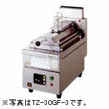 タニコー自動ガス餃子グリラー(卓上型マイコン制御タイプ)型式:TZ-30GF-3寸法:幅300mm 奥行650mm 高さ340mm送料:無料 (メーカーより)直送保証:メーカー保証付