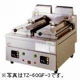 タニコー自動ガス餃子グリラー(卓上型マイコン制御タイプ)型式:TZ-75GF-3寸法:幅750mm 奥行650mm 高さ340mm送料:無料 (メーカーより)直送保証:メーカー保証付受注生産品、納期約2週間