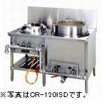 タニコーCR型中華レンジ型式:JS-CR-120IUT寸法:幅1200mm 奥行750mm 高さ750mm送料:無料 (メーカーより)直送保証:メーカー保証付受注生産品、納期約2週間