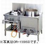 タニコーCR型中華レンジ型式:JS-CR-120SUT寸法:幅1200mm 奥行750mm 高さ750mm送料:無料 (メーカーより)直送保証:メーカー保証付受注生産品、納期約2週間