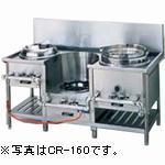 タニコーCR型中華レンジ型式:JS-CR-200ZIS寸法:幅2000mm 奥行750mm 高さ750mm送料:無料 (メーカーより)直送保証:メーカー保証付受注生産品、納期約2週間