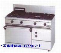 マルゼンNEWパワークックガスレンジ(自然対流オーブン搭載)型式:RGR-1265C寸法:幅1200mm 奥行600mm 高さ800mm バック200mm送料:無料 (メーカーより)直送保証:メーカー保証付