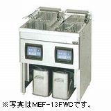 マルゼン電気フライヤー(ファーストフード用、マイコン搭載、二槽式)型式:MEF-13FWD寸法:幅700mm 奥行600mm 高さ800mm送料:無料 (メーカーより)直送保証:メーカー保証付受注生産品、受注後約10日間